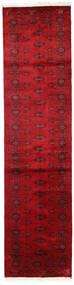 Pakistan Bokhara 2Ply Sag 78X311 Autentični  Orijentalni Ručno Uzlan Staza Za Hodnik  Grimizno Crvena/Tamnocrvena (Vuna, Pakistan)