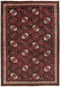 Shahrekord Sag 200X288 Autentični Orijentalni Ručno Uzlan Tamnocrvena/Tamnosmeđa (Vuna, Perzija/Iran)