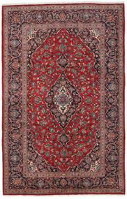 Keshan Sag 196X307 Autentični  Orijentalni Ručno Uzlan Tamnocrvena/Tamnosmeđa (Vuna, Perzija/Iran)