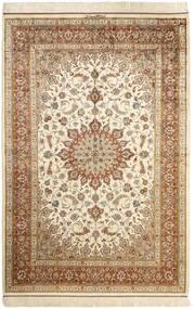 Ghom Svila Sag 130X197 Autentični  Orijentalni Ručno Uzlan Bež/Smeđa (Svila, Perzija/Iran)