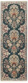 Nain 6La Sag 50X150 Autentični Orijentalni Ručno Tkani Staza Za Hodnik Tamnosiva/Svjetlosiva (Vuna/Svila, Perzija/Iran)