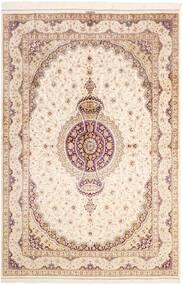 Ghom Svila Sag 161X237 Autentični Orijentalni Ručno Uzlan Bež/Svjetloružičasta (Svila, Perzija/Iran)