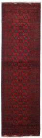 Afghan Sag 84X281 Autentični  Orijentalni Ručno Uzlan Staza Za Hodnik  Tamnocrvena (Vuna, Afganistan)