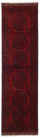 Afghan Sag 70X246 Autentični  Orijentalni Ručno Uzlan Staza Za Hodnik  Tamnocrvena (Vuna, Afganistan)