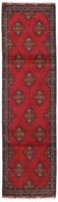 Afghan Sag 82X292 Autentični  Orijentalni Ručno Uzlan Staza Za Hodnik  Tamnocrvena/Tamnosiva (Vuna, Afganistan)