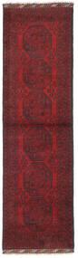Afghan Sag 68X245 Autentični  Orijentalni Ručno Uzlan Staza Za Hodnik  Tamnocrvena/Tamnosmeđa (Vuna, Afganistan)