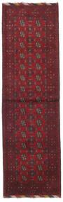 Afghan Sag 73X245 Autentični  Orijentalni Ručno Uzlan Staza Za Hodnik  Tamnocrvena/Tamnosmeđa (Vuna, Afganistan)