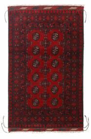 Afghan Sag 77X124 Autentični  Orijentalni Ručno Uzlan Tamnocrvena/Tamnosmeđa (Vuna, Afganistan)