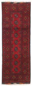 Afghan Sag 58X169 Autentični  Orijentalni Ručno Uzlan Staza Za Hodnik  Tamnocrvena/Tamnosmeđa (Vuna, Afganistan)