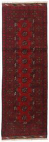 Afghan Sag 60X177 Autentični  Orijentalni Ručno Uzlan Staza Za Hodnik  Tamnocrvena/Tamnosmeđa (Vuna, Afganistan)