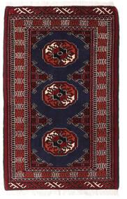 Turkaman Sag 65X104 Autentični Orijentalni Ručno Uzlan Crna/Tamnocrvena (Vuna, Perzija/Iran)