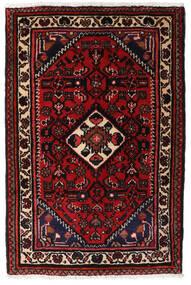 Turkaman Sag 66X83 Autentični Orijentalni Ručno Uzlan Tamnosmeđa/Tamnocrvena (Vuna, Perzija/Iran)