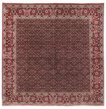 Bidjar Sa Svilom Sag 202X206 Autentični Orijentalni Ručno Uzlan Kvadratni Tamnocrvena/Tamnosmeđa (Vuna/Svila, Perzija/Iran)