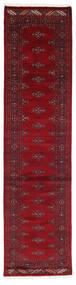 Pakistan Bokhara 3Ply Sag 77X310 Autentični  Orijentalni Ručno Uzlan Staza Za Hodnik  Tamnocrvena/Grimizno Crvena (Vuna, Pakistan)