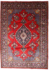 Wiss Sag 215X305 Autentični  Orijentalni Ručno Uzlan Tamnoljubičasta/Tamnocrvena (Vuna, Perzija/Iran)