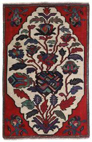 Ćilim Golbarjasta Sag 95X145 Autentični Orijentalni Ručno Tkani Tamnosiva/Svjetlosiva (Vuna, Afganistan)