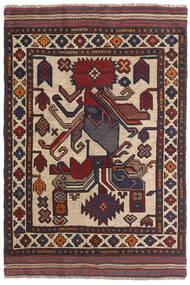 Ćilim Golbarjasta Sag 90X140 Autentični Orijentalni Ručno Tkani Tamnosmeđa/Tamnoplava (Vuna, Afganistan)