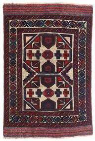 Ćilim Golbarjasta Sag 85X130 Autentični Orijentalni Ručno Tkani Crna/Tamnocrvena (Vuna, Afganistan)