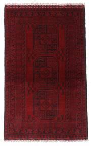 Afghan Sag 91X147 Autentični  Orijentalni Ručno Uzlan Tamnocrvena/Tamnosmeđa (Vuna, Afganistan)