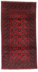 Afghan Sag 101X191 Autentični  Orijentalni Ručno Uzlan Tamnocrvena/Tamnosmeđa (Vuna, Afganistan)
