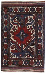Ćilim Golbarjasta Sag 100X145 Autentični Orijentalni Ručno Tkani Tamnosiva/Tamnocrvena (Vuna, Afganistan)