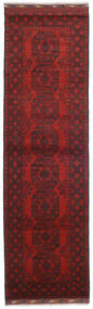 Afghan Sag 97X339 Autentični  Orijentalni Ručno Uzlan Staza Za Hodnik  Tamnocrvena/Tamnosmeđa (Vuna, Afganistan)