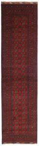 Afghan Sag 88X337 Autentični  Orijentalni Ručno Uzlan Staza Za Hodnik  Tamnocrvena/Tamnosmeđa (Vuna, Afganistan)