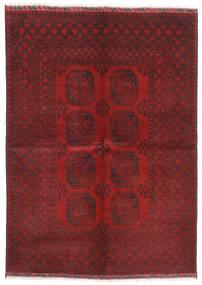 Afghan Sag 172X240 Autentični  Orijentalni Ručno Uzlan Tamnocrvena/Tamnosmeđa (Vuna, Afganistan)