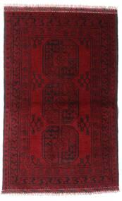 Afghan Sag 90X142 Autentični  Orijentalni Ručno Uzlan Tamnocrvena (Vuna, Afganistan)