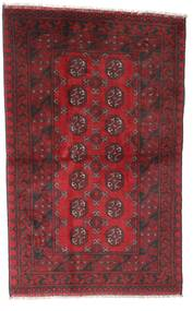 Afghan Sag 91X146 Autentični  Orijentalni Ručno Uzlan Tamnocrvena/Grimizno Crvena (Vuna, Afganistan)