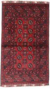Afghan Sag 87X151 Autentični  Orijentalni Ručno Uzlan Tamnocrvena/Grimizno Crvena (Vuna, Afganistan)