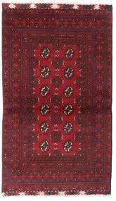 Afghan Sag 87X153 Autentični  Orijentalni Ručno Uzlan Tamnocrvena/Tamnosmeđa (Vuna, Afganistan)