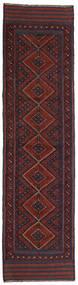 Ćilim Golbarjasta Sag 60X238 Autentični Orijentalni Ručno Tkani Staza Za Hodnik Tamnocrvena/Crna (Vuna, Afganistan)