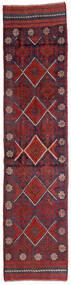Ćilim Golbarjasta Sag 63X270 Autentični Orijentalni Ručno Tkani Staza Za Hodnik Tamnocrvena/Tamnosiva (Vuna, Afganistan)