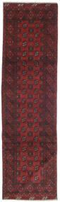 Afghan Sag 80X289 Autentični  Orijentalni Ručno Uzlan Staza Za Hodnik  Tamnosmeđa/Tamnocrvena (Vuna, Afganistan)