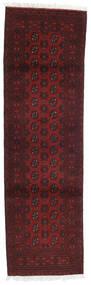 Afghan Sag 87X284 Autentični  Orijentalni Ručno Uzlan Staza Za Hodnik  Tamnocrvena/Tamnosmeđa (Vuna, Afganistan)
