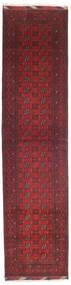 Afghan Sag 84X349 Autentični  Orijentalni Ručno Uzlan Staza Za Hodnik  Tamnocrvena/Tamnosmeđa (Vuna, Afganistan)
