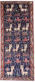 Afshar Sag 98X237 Autentični Orijentalni Ručno Uzlan Staza Za Hodnik Crna/Tamnoljubičasta (Vuna, Perzija/Iran)