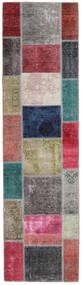 Patchwork - Persien/Iran Sag 82X302 Autentični Moderni Ručno Uzlan Staza Za Hodnik Smeđa/Tamnosiva (Vuna, Perzija/Iran)