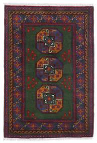Afghan Sag 83X121 Autentični  Orijentalni Ručno Uzlan Crna/Tamnosmeđa (Vuna, Afganistan)