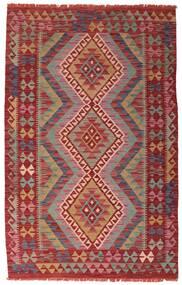 Ćilim Moderni Sag 106X168 Autentični  Moderni Ručno Tkani Tamnocrvena (Vuna, Afganistan)