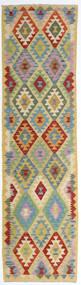 Ćilim Afghan Old Style Sag 71X294 Autentični  Orijentalni Ručno Tkani Staza Za Hodnik  (Vuna, Afganistan)