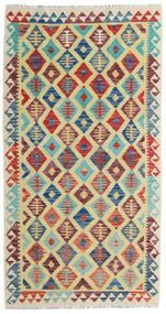 Ćilim Afghan Old Style Sag 104X197 Autentični  Orijentalni Ručno Tkani (Vuna, Afganistan)