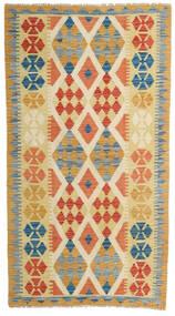 Ćilim Afghan Old Style Sag 110X200 Autentični  Orijentalni Ručno Tkani (Vuna, Afganistan)