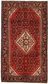 Hosseinabad Sag 155X270 Autentični Orijentalni Ručno Uzlan Tamnosmeđa/Tamnocrvena (Vuna, Perzija/Iran)