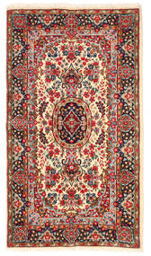 Kerman Sag 121X215 Autentični  Orijentalni Ručno Uzlan Bež/Tamnosmeđa (Vuna, Perzija/Iran)