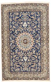 Nain Sag 157X252 Autentični  Orijentalni Ručno Uzlan Svjetlosiva/Tamnoljubičasta (Vuna, Perzija/Iran)