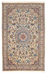 Nain Sag 155X255 Autentični  Orijentalni Ručno Uzlan Tamnosmeđa/Bež (Vuna, Perzija/Iran)
