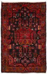 Nahavand Sag 165X260 Autentični  Orijentalni Ručno Uzlan Tamnosmeđa/Tamnocrvena/Hrđavo Crvena (Vuna, Perzija/Iran)