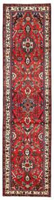 Hosseinabad Sag 87X350 Autentični Orijentalni Ručno Uzlan Staza Za Hodnik Tamnocrvena/Tamnosmeđa (Vuna, Perzija/Iran)